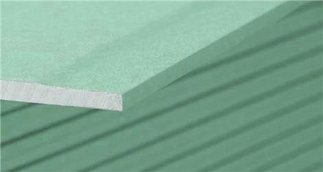 La plaque de pl tre pr gydro 600 ba13 est compos e d 39 un c ur en pl tre hy - Lafarge plaque de platre ...